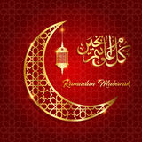 Ramadan mubarak vector illustration. Ramadan mubarak, ramadan feast greeting card vector illustration