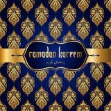 Ramadan kareem vector illustration. Ramadan kareem, ramadan feast greeting card vector illustration royalty free illustration