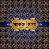 Ramadan kareem vector illustration. Ramadan kareem, ramadan feast greeting card vector illustration stock illustration