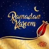 Ramadan kareem vector illustration. Ramadan kareem, ramadan feast greeting card vector illustration vector illustration