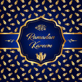 Ramadan Royalty Free Stock Photos