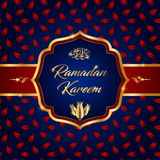 Ramadan Royalty Free Stock Image