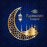 Ramadan Stock Photography