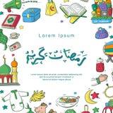 Ramadan Kareem, carte de voeux illustration stock