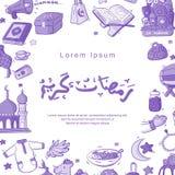 Ramadan Kareem, carte de voeux illustration de vecteur