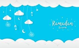 Ramadan kareem Cartoon background. Festival design concept. Ramadan kareem Cartoon background. Festival design concept,greetings Ramadan kareem, elegant design Royalty Free Stock Photography