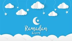 Ramadan kareem Cartoon background. Festival design concept. Ramadan kareem Cartoon background. Festival design concept,greetings Ramadan kareem, elegant design Stock Photos