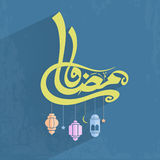 Ramadan Kareem celebration with arabic calligraphy. Royalty Free Stock Images