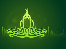 Ramadan Kareem celebration with arabic calligraphy and mosque. 3D arabic calligraphy text of Ramadan Kareem on mosque silhouette green background for Islamic Stock Image