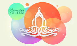 Ramadan Kareem celebration with arabic calligraphy text. Royalty Free Stock Images