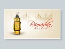 Ramadan Kareem celebration with arabic lamp or lantern. Royalty Free Stock Images