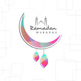 Ramadan Kareem celebration with arabic lamps and moon. vector illustration