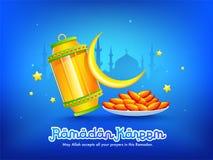 Ramadan Kareem celebration banner or poster design with message, illustration of Ramadan celebration. vector illustration