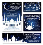 Ramadan Kareem celebration banner template set Stock Photo