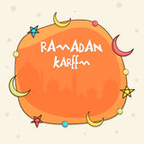 Ramadan Kareem celebration with beautiful frame. Stock Photo