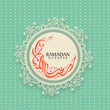 Ramadan Kareem celebration with floral decorated frame. Royalty Free Stock Images