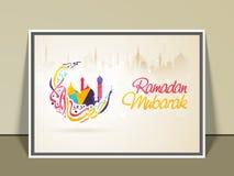 Ramadan Kareem celebration with frame. Stock Photo
