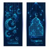 Ramadan Kareem celebration greeting banners Royalty Free Stock Photo