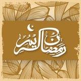 Ramadan Kareem celebration greeting card. Stock Images