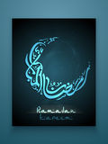 Ramadan Kareem celebration greeting card with Arabic text. Royalty Free Stock Images