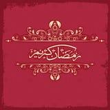 Ramadan Kareem celebration greeting card with Arabic text. Stock Images
