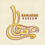 Ramadan Kareem celebration greeting card with arabic text. Stock Photos