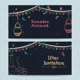 Ramadan Kareem celebration header or banner set. Ramadan Kareem Iftar party celebration website header or banner set Royalty Free Stock Images