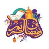 Ramadan Kareem celebration with Islamic elements. Stock Photography