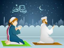 Ramadan Kareem celebration with Islamic people praying namaz. Illustration of muslim people in traditional outfit reading Namaz, Islamic prayer in front of Stock Photos