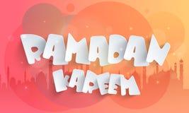 Ramadan Kareem celebration poster or banner. Stock Photography