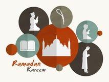 Ramadan Kareem celebration sticker, label or tag. Stock Image