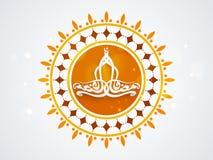 Ramadan Kareem celebration sticker, tag or label. Royalty Free Stock Image