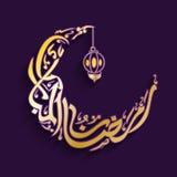 Ramadan Kareem celebration with stylish creative moon. Stock Photo
