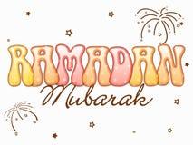 Ramadan Kareem celebration with stylish text. Royalty Free Stock Images