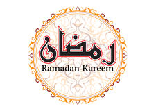 Ramadan Kareem Circular Royalty Free Stock Photos