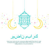 Ramadan Kareem colorful vector illustration with arabic typography with sketch lantern, moon and stars. Ramadan Kareem colorful vector illustration with arabic Stock Images