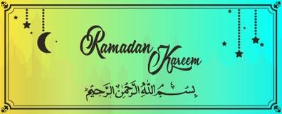 Ramadan Kareem-concepten horizontale banner Gebaseerd op traditioneel Islamitisch patroon als achtergrond stock illustratie