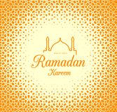 Ramadan Kareem. Congratulations on the holiday. Vector
