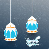Ramadan Kareem Royalty Free Stock Photos
