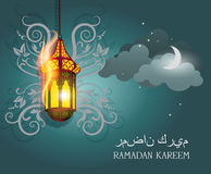 Ramadan Kareem. Creative greeting card design for holy month of muslim community festival Ramadan Kareem with moon and hanging lantern and stars on beige