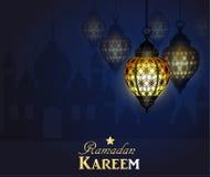 Ramadan Kareem, cumprimentando o fundo ilustração do vetor