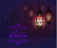 Ramadan Kareem, cumprimentando o fundo fotos de stock