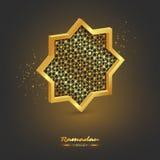 Ramadan Kareem 3d octagon. Stock Photo