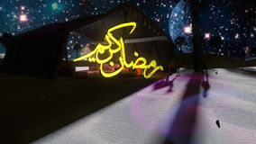 Ramadan Kareem 3d scene Stock Photo
