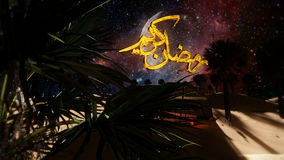 Ramadan Kareem 3d scene. Ramadan Kareem 3d illustration with wonderful scene elements as camels, fire palm trees and other detailed objects | translation is Stock Image