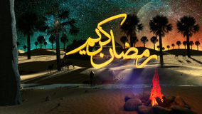 Ramadan Kareem 3d scene. Ramadan Kareem 3d illustration with wonderful scene elements as camels, fire palm trees and other detailed objects | translation is Stock Images
