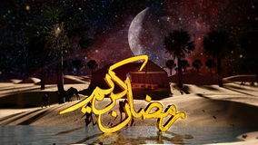 Ramadan Kareem 3d scene. Ramadan Kareem 3d illustration with wonderful scene elements as camels, fire palm trees and other detailed objects | translation is Royalty Free Stock Images