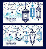 Ramadan Kareem-de banners van de vieringsgroet royalty-vrije illustratie