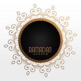 Ramadan kareem decorative frame with text space. Illustration Royalty Free Stock Photo