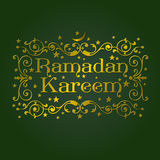 'Ramadan Kareem' decorative text Stock Image